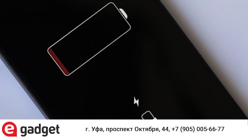 Независимая экспертиза телефонов в Уфе