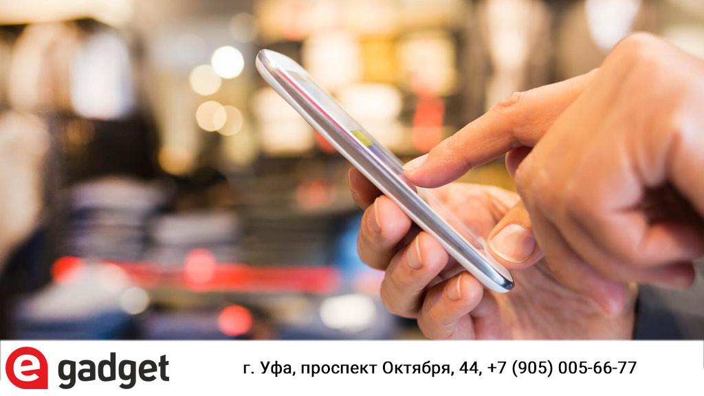 Как вернуть телефон в магазин